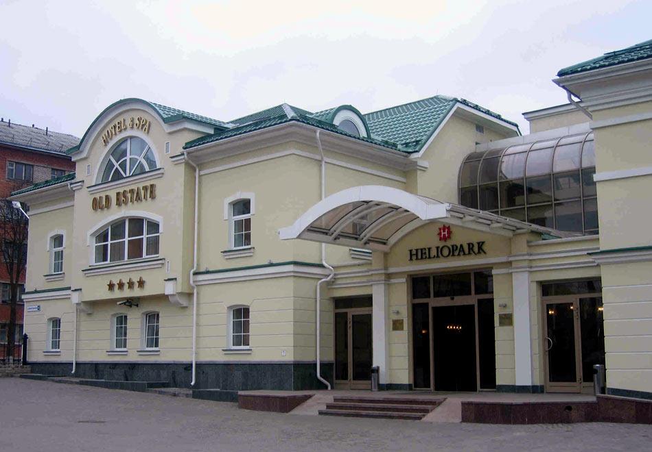 Псков гостиницы